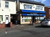 investment property wolverhampton - 1