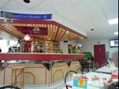 Coffee Shop And Games In Avesnes Sur Helpe For Sale