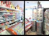 Tobacco Shop In Villeneuve Sur Lot For Sale