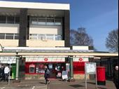 High Income Urban Post Office With Accommodation For Sale
