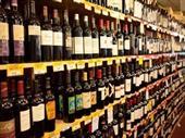 Bottle Shop -- Altona -- #4979727 For Sale