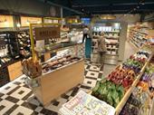 Convenience Store -- Preston -- #5039440 For Sale